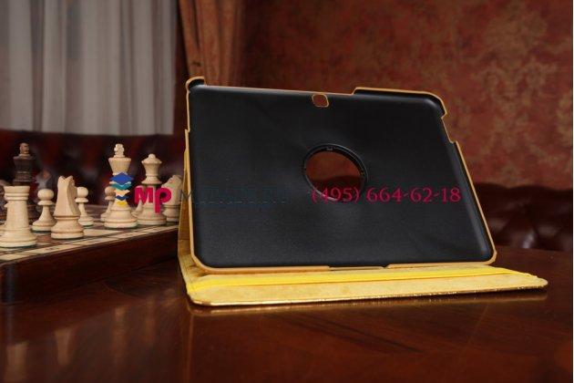 Эксклюзивный фирменный чехол для Samsung Galaxy Tab 4 10.1 SM-T530/T531/T535 кожа крокодила золотой. Только у нас. Количество ограничено.