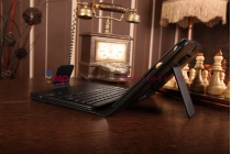 Фирменный оригинальный чехол со съёмной Bluetooth-клавиатурой для Samsung Galaxy Tab 4 10.1 SM-T530/T531/T535 черный кожаный + гарантия