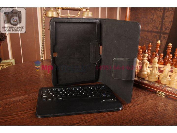 Фирменный оригинальный чехол со съёмной Bluetooth-клавиатурой для Samsung Galaxy Tab 4 10.1 SM-T530/T531/T535 ..