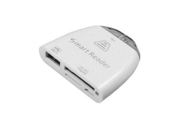 USB-переходник + карт-ридер для Samsung Galaxy Tab 4 10.1 SM-T530/T531/T535