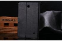 """Фирменный чехол открытого типа без рамки вокруг экрана с мульти-подставкой на Samsung Galaxy Tab 4 7.0 дюймов черный кожаный """"Deluxe"""""""