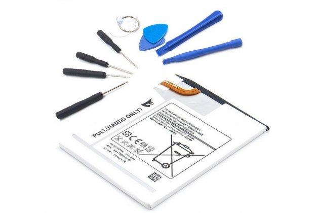 Фирменная аккумуляторная батарея  4000mah EB-BT230FBE на планшет Samsung Galaxy Tab 4 7.0 SM-T230/T231/T235 + инструменты для вскрытия + гарантия