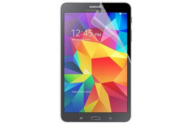 Фирменная защитная пленка для планшета Samsung Galaxy Tab 4 7.0 SM-T230/T231/T235 матовая