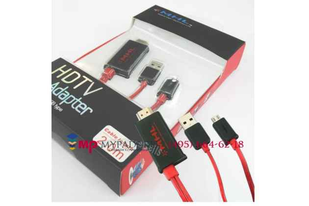 Micro HDMI кабель MHL Samsung Galaxy Tab 4 7.0 SM-T230/T231/T235 для телевизора
