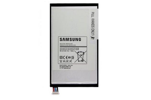 Фирменная аккумуляторная батарея  4450mah EB-BT330FBE на планшет Samsung Galaxy Tab 4 8.0 SM-T330/T331/T335 + инструменты для вскрытия + гарантия