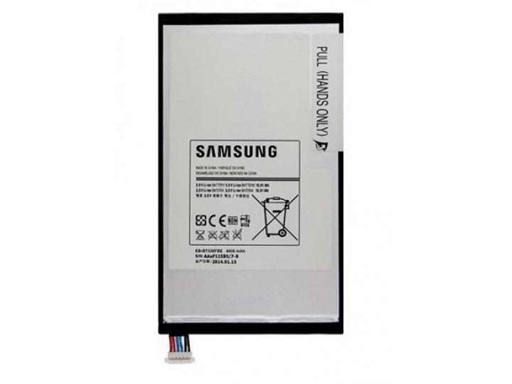 Фирменная аккумуляторная батарея  4450mah EB-BT330FBE на планшет Samsung Galaxy Tab 4 8.0 SM-T330/T331/T335 + ..