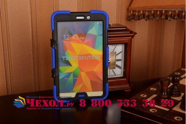 Противоударный усиленный ударопрочный фирменный чехол-бампер-пенал для Samsung Galaxy Tab 4 8.0 SM-T330/T331/T335 синий