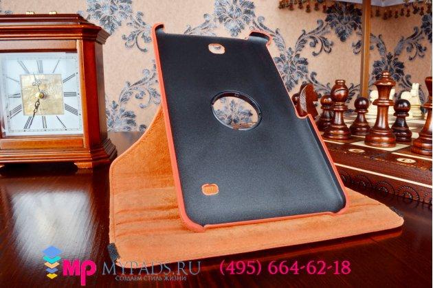 Чехол для Samsung Galaxy Tab 4 8.0 SM-T330/T331/T335 поворотный роторный оборотный оранжевый кожаный