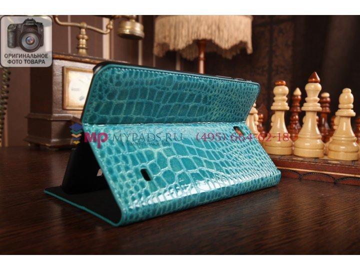 Фирменный чехол-футляр для Samsung Galaxy Tab 4 8.0 SM-T330/T331/T335 лаковая кожа крокодила цвет морской волн..