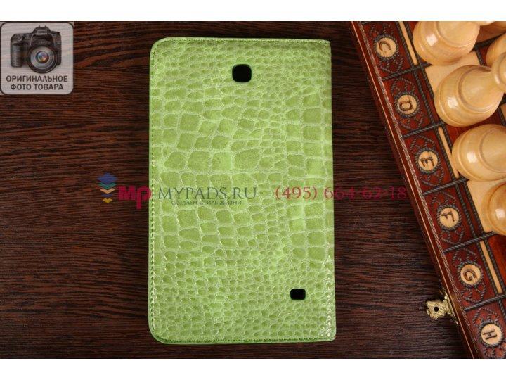 Лаковая блестящая кожа под крокодила чехол для Samsung Galaxy Tab 4 8.0 SM-T330/T331/T335 зеленый..