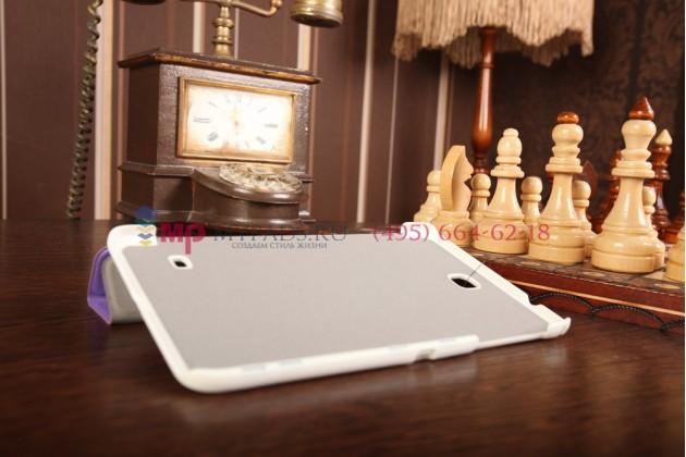 """Фирменный умный чехол футляр самый тонкий в мире для Samsung Galaxy Tab 4 8.0 SM-T335 """"Il Sottile"""" фиолетовый пластиковый Италия"""