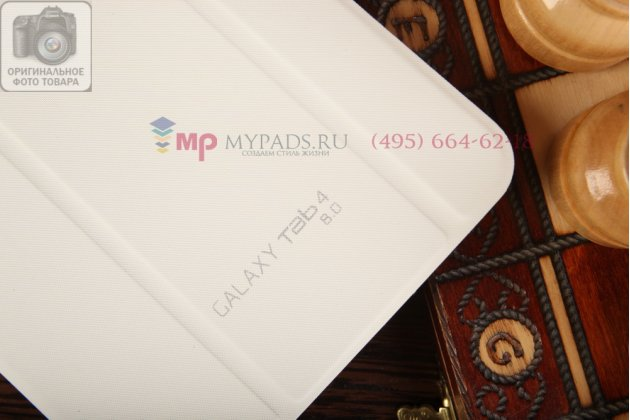 """Чехол с логотипом для Samsung Galaxy Tab 4 8.0 SM-T330/T331/T335 с дизайном """"Book Cover"""" белый"""