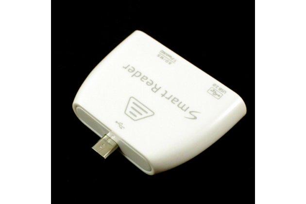 USB-переходник + карт-ридер для Samsung Galaxy Tab 4 8.0 SM-T330/T335