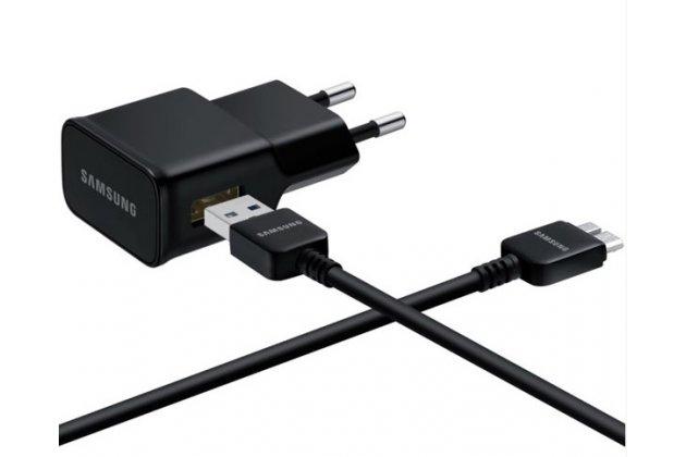 Зарядное устройство от сети для Samsung Galaxy Tab 4 8.0 SM-T330/T335