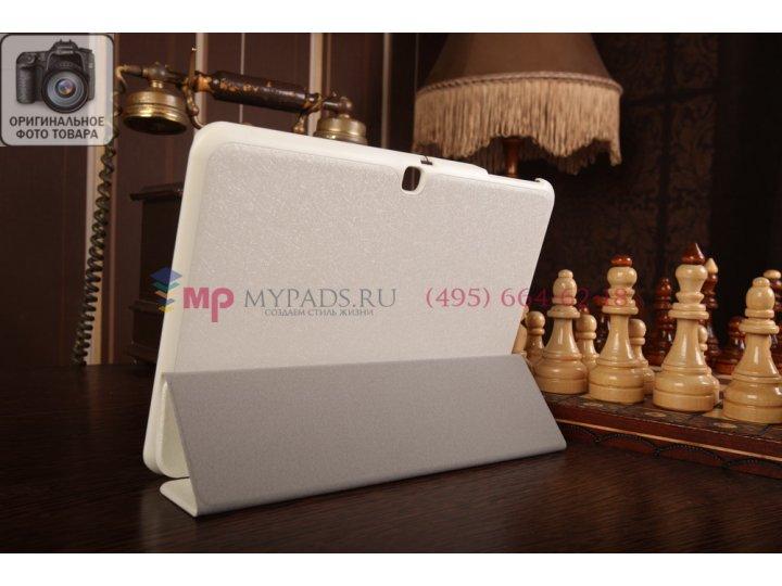 Фирменный умный чехол самый тонкий в мире для Samsung Galaxy Tab 4 10.1 SM-T530/T531/T535