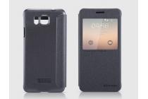 Фирменный чехол-книжка для Samsung Galaxy Alpha с функцией умного окна(входящие вызовы, фонарик, плеер, включение камеры) черный