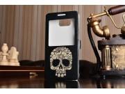 Фирменный чехол-книжка с безумно красивым расписным рисунком черепа наSamsung Galaxy Alpha SM-G850F с окошком ..