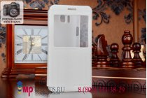 Фирменный чехол-книжка для Samsung Galaxy Alpha SM-G850F с функцией умного окна(входящие вызовы, фонарик, плеер, включение камеры) белый