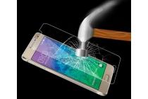 Фирменное защитное закалённое противоударное стекло премиум-класса из качественного японского материала с олеофобным покрытием для Samsung Galaxy Alpha SM-G850F