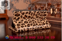 Чехол-защитный кожух для Samsung Galaxy Alpha SM-G850F леопардовый коричневый