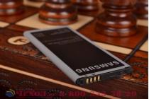 Фирменная аккумуляторная батарея 1860 mAh на телефон Samsung Galaxy Alpha SM-G850F + гарантия