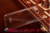 Фирменная ультра-тонкая пластиковая задняя панель-чехол-накладка для Samsung Galaxy Alpha SM-G850F прозрачная
