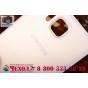 Фирменная задняя панель-крышка-накладка из тончайшего и прочного пластика для Samsung Galaxy Alpha SM-G850F бе..