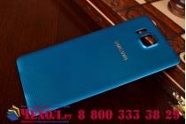 Фирменная задняя панель-крышка-накладка из тончайшего и прочного пластика для Samsung Galaxy Alpha SM-G850F голубая