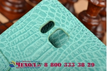 Фирменный чехол-книжка с подставкой для Samsung Galaxy Alpha SM-G850F лаковая кожа крокодила цвет морской волны бирюзовый