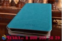 Фирменный чехол-книжка из качественной водоотталкивающей импортной кожи на жёсткой металлической основе для Samsung Galaxy Core 2 G355h бирюзовый