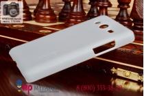 Фирменная задняя панель-крышка из тончайшего и прочного пластика для Samsung Galaxy Core 2 Duos SM-G355H/DS белая
