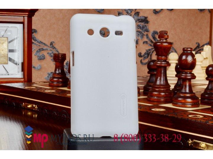 Фирменная задняя панель-крышка из тончайшего и прочного пластика для Samsung Galaxy Core 2 Duos SM-G355H/DS бе..