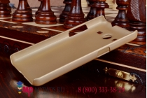 Фирменная задняя панель-крышка-накладка из тончайшего и прочного пластика для Samsung Galaxy Core 2 Duos SM-G355H/DS золотая