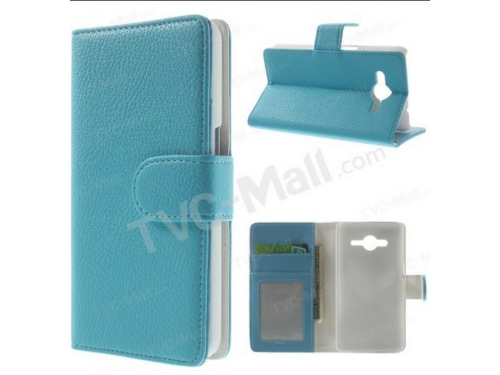 Фирменный чехол-книжка из качественной импортной кожи для Samsung Galaxy Core 2 SM-G355H бирюзовый..