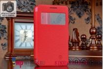 Фирменный оригинальный чехол-книжка для Samsung Galaxy Core 2 SM-G355H красный кожаный с окошком для входящих вызовов