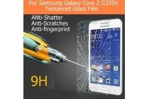 Фирменное защитное закалённое противоударное стекло премиум-класса Gorilla Glass сколостойкое царапоустойчивое из качественного японского материала для Samsung Galaxy Core 2 Duos SM-G355H/DS