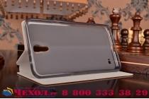 Фирменный чехол-книжка из качественной водоотталкивающей импортной кожи на жёсткой металлической основе для Samsung Galaxy Mega 2 / Mega 2 Duos SM-G750F/ G7508Q коричневый