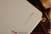 """Чехол с логотипом для Samsung Galaxy Tab 2 10.1 P5100/P5110 с дизайном """"Book Cover"""" белый"""