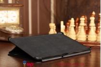 """Чехол с логотипом для Samsung Galaxy Tab 2 10.1 P5100/P5110 с дизайном """"Book Cover"""" черный"""