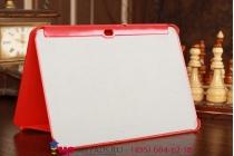 """Чехол с логотипом для Samsung Galaxy Tab 2 10.1 P5100/P5110 с дизайном """"Book Cover"""" красный"""