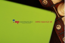 """Чехол с логотипом для Samsung Galaxy Tab 2 10.1 P5100/P5110 с дизайном """"Book Cover"""" мятный зеленый"""