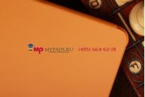 """Чехол с логотипом для Samsung Galaxy Tab 2 10.1 P5100/P5110 с дизайном """"Book Cover"""" оранжевый"""