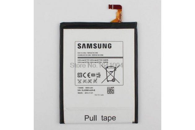 Фирменная аккумуляторная батарея EB-BT111ABE/ EB-BT111ABC 3600mah на планшет Samsung Galaxy Tab 3 Lite 7.0 SM T110/T111 + инструменты для вскрытия + гарантия