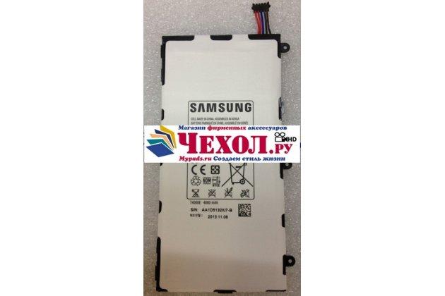 Фирменная аккумуляторная батарея  4000mAh T4000E на планшет Samsung Galaxy Tab 3 7.0 SM-T210/T211/Kids SM-T2105 + инструменты для вскрытия + гарантия