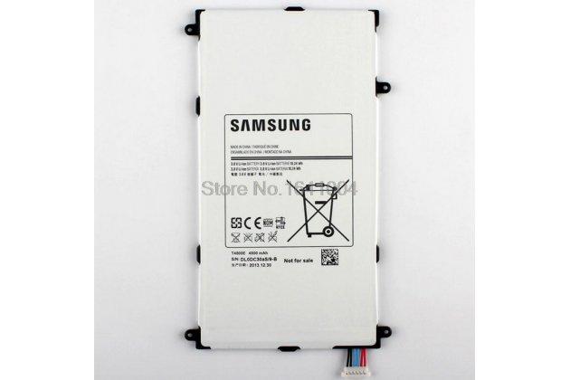 Фирменная аккумуляторная батарея  4800mAh T4800E на планшет Samsung Galaxy Tab Pro 8.4 SM T320/T325 + инструменты для вскрытия + гарантия