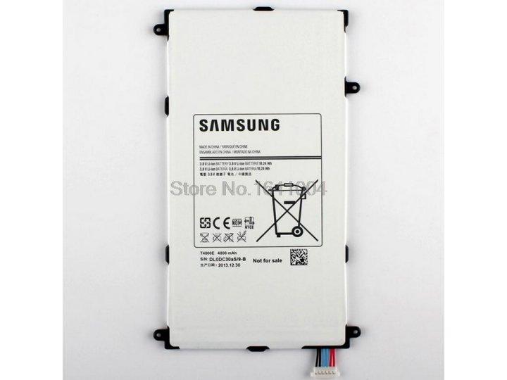 Фирменная аккумуляторная батарея  4800mAh T4800E на планшет Samsung Galaxy Tab Pro 8.4 SM T320/T325 + инструме..