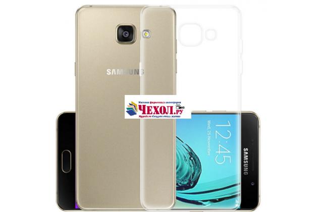 """Фирменная ультра-тонкая полимерная из мягкого качественного силикона задняя панель-чехол-накладка для Samsung Galaxy A3 (2017) SM-A320F 4.7"""" прозрачная"""