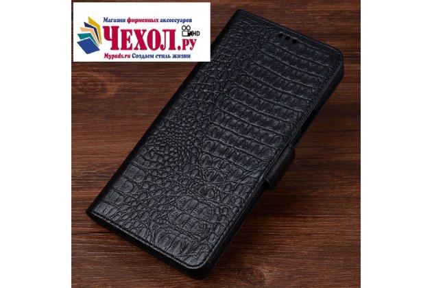 Фирменный премиальный чехол бизнес класса для Samsung Galaxy A3 (2017) SM-A320F 4.7 с визитницей из качественной импортной кожи черный