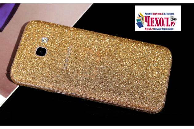 Фирменная оригинальная защитная пленка-наклейка с 3d рисунком на твёрдой основе, ударопрочная, которая не увеличивает телефон в размерах для телефона Samsung Galaxy A3 (2017) SM-A320F 4.7 золотая