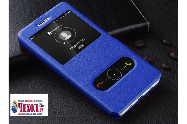 """Фирменный оригинальный чехол-книжка для Samsung Galaxy A3 (2017) SM-A320F 4.7"""" синий с окошком для входящих вызовов водоотталкивающий"""